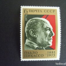 Sellos: RUSIA Nº YVERT 4002*** AÑO 1973. PABLO PICASSO. Lote 176607447