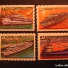 Sellos: RUSIA Nº YVERT 4823/6*** AÑO 1981. BARCOS FLUVIALES. Lote 191932981
