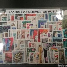 Sellos: 100 SELLOS DIFERENTES NUEVOS DE RUSIA. Lote 177707002
