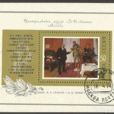 Sellos: RUSIA - UNIÓN SOVIÉTICA - 1974 - ANIV. DE NACIMIENTO DE LENIN - USADO CON GOMA COMO NUEVO. Lote 177947182