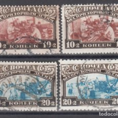 Sellos: RUSIA, 1929 YVERT Nº 419, 420, 420A (DT 10½). Lote 178160348