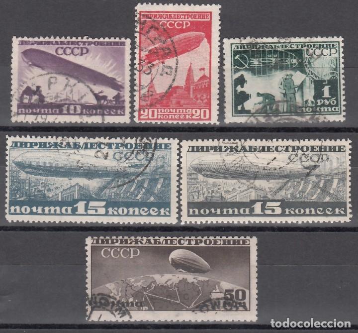 RUSIA, AÉREO. 1931-32 YVERT Nº 22 / 26, 26A, ZEPELINES, CONSTRUCCIÓN DE DIRIGIBLES (Sellos - Extranjero - Europa - Rusia)