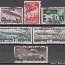 Sellos: RUSIA, AÉREO. 1931-32 YVERT Nº 22 / 26, 26A, ZEPELINES, CONSTRUCCIÓN DE DIRIGIBLES. Lote 178160523