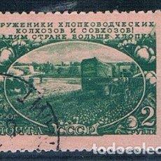 Sellos: RUSIA 1951 YVES 1548 USADO. Lote 178301203