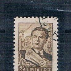 Sellos: RUSIA 1959 YVES 2089 USADO. Lote 178301235
