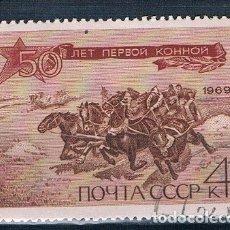 Sellos: RUSIA 1969 YVES 3512 USADO. Lote 178301392