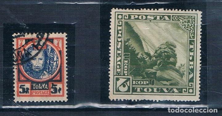 RUSIA ZONA TOUVA 1927 USADO Y 1935 MH* (Sellos - Extranjero - Europa - Rusia)