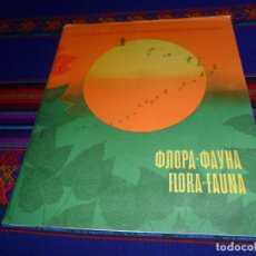 Sellos: ÁLBUM FLORA FAUNA COMPLETO. SELLOS URSS UNIÓN SOVIÉTICA AÑO 1979. FOTOS DE TODAS LAS PÁGINAS. MBE.. Lote 178592151