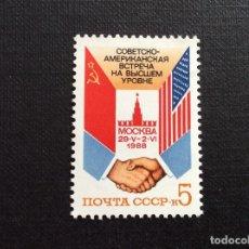 Sellos: RUSIA Nº YVERT 5516*** AÑO 1988. ENCUENTRO SOVIETICO-AMERICANO, EN MOSCU. Lote 233721135