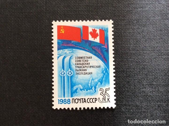 RUSIA Nº YVERT 5519*** AÑO 1988. EXPEDICION TRANS-ARTICA URSS-CANADA (Sellos - Extranjero - Europa - Rusia)