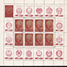 Sellos: ST- RUSIA LENIN GRAN LOTE 20 MINIPLIEGOS DE 8 SELLOS + 16 VIÑETAS CADA UNO. Lote 178983842