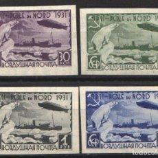 Sellos: RUSIA, 1931 YVERT Nº 27A / 30A /*/, EXPEDICIÓN AL POLO NORTE, SIN DENTAR. . Lote 179025513