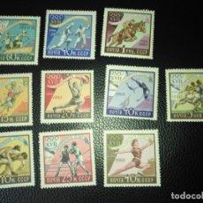 Sellos: RUSIA-SELLOS AÑO 1960 SERIE 2310/19. Lote 179093487