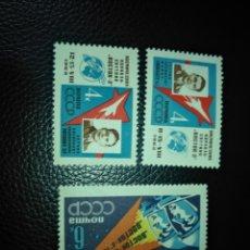Sellos: RUSIA-SELLOS AÑO 1962 SERIE 2550/2. Lote 179093651
