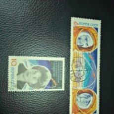 Sellos: RUSIA-SELLOS AÑO 1963 SERIE 2691/13. Lote 179093818