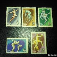 Sellos: RUSIA-SELLOS AÑO 1963 SERIE 2684/8. Lote 179093965