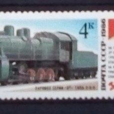 Sellos: UNION SOVIÉTICA TRENES ANTIGUOS SELLO NUEVO. Lote 179534067