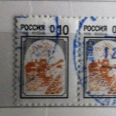Sellos: RUSIA, 4 SELLOS ANTIGUA UNIÓN SOVIETICA. Lote 179540122
