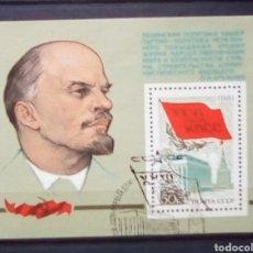 Sellos: UNION SOVIÉTICA LENIN HOJA BLOQUE DE SELLO USADO. Lote 180094613