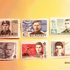 Sellos: RUSIA - PERSONAJES ILUSTRES - LOTE 6 SELLOS.. Lote 180116335