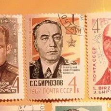 Sellos: RUSIA - PERSONAJES MILITARES - LOTE 6 SELLOS.. Lote 180116610