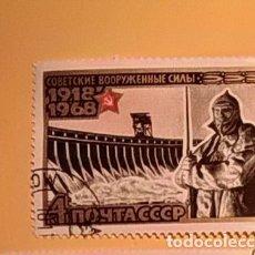 Sellos: RUSIA - PRESAS DE AGUA.. Lote 180117008