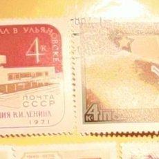 Sellos: RUSIA - SELLOS VARIADOS.. Lote 180117116