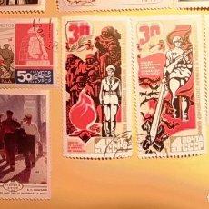 Sellos: RUSIA - MOVIMIENTO MILITAR.. Lote 180117163