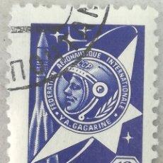 Sellos: SELLO URSS. 12 K. 1976. ASTRONAUTA YURI GAGARIN. AERONÁUTICA. RUSIA COMUNISTA. Lote 180237496