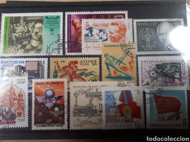 Sellos: 7 FICHAS CON SELLOS DE RUSIA USADOS LOT.P77 - Foto 6 - 181099166