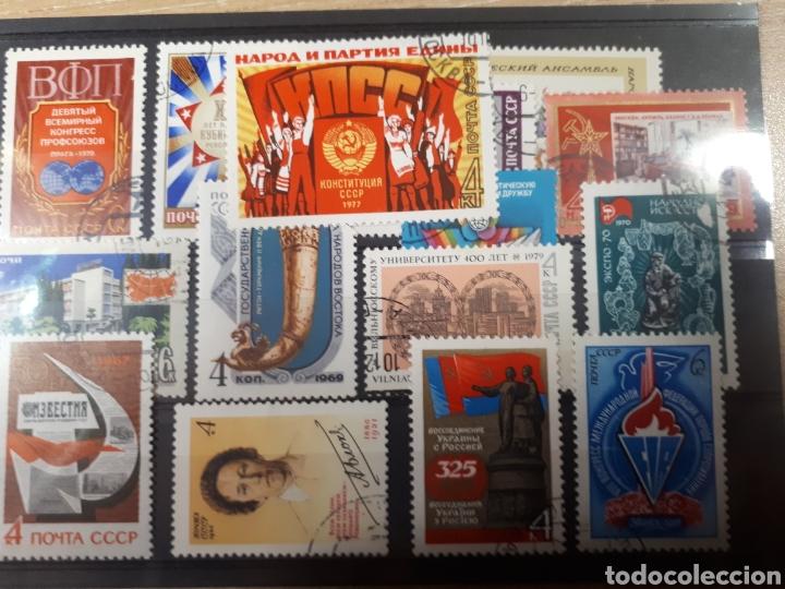 Sellos: 7 FICHAS CON SELLOS DE RUSIA USADOS LOT.P77 - Foto 8 - 181099166