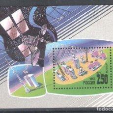 Francobolli: RUSIA H.B. 223** TELECOMUNICACIONES ESPACIALES. Lote 181133236
