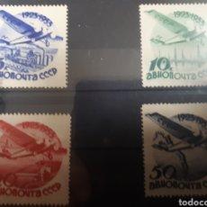 Sellos: SELLOS DE RUSIA AÑO 1934 YVERT 41/44 VALOR 90 € LOT.P125. Lote 181220078