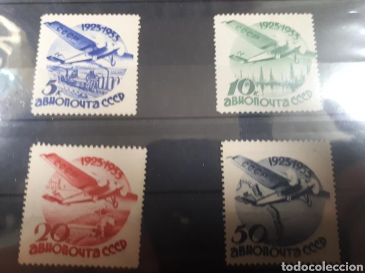 SELLOS DE RUSIA AÑO 1934 YVERT 41/44 LOT. P133 (Sellos - Extranjero - Europa - Rusia)