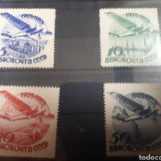 Sellos: SELLOS DE RUSIA AÑO 1934 YVERT 41/44 LOT. P133. Lote 181221590