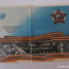 Sellos: PEQUEÑO ALBUM SELLOS RUSIA. . Lote 181964096