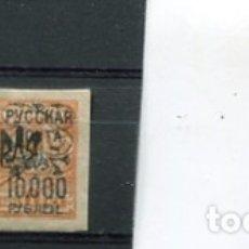 Sellos: SELLOS ANTIGUOS DE RUSIA CON SOBRECARGA RAROS . Lote 182246331