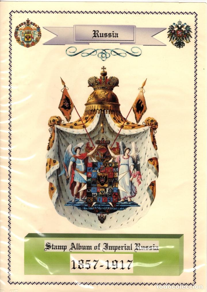RUSIA IMPERIAL. COLECCION SELLOS ZARES ALEJANDRO II, ALEJANDRO III, Y NICOLAS II. (1857-1917) (Sellos - Extranjero - Europa - Rusia)