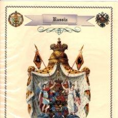 Sellos: RUSIA IMPERIAL. COLECCION SELLOS ZARES ALEJANDRO II, ALEJANDRO III, Y NICOLAS II. (1857-1917). Lote 182585150