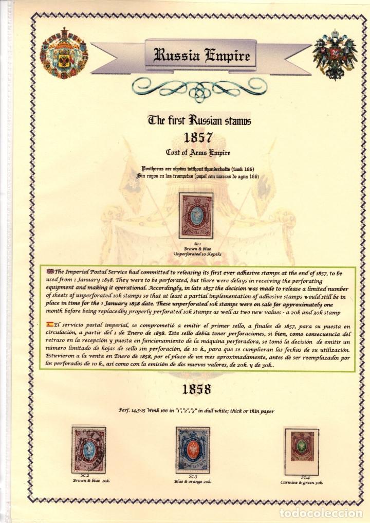 Sellos: RUSIA IMPERIAL. Coleccion sellos Zares Alejandro II, Alejandro III, y Nicolas II. (1857-1917) - Foto 3 - 182585150
