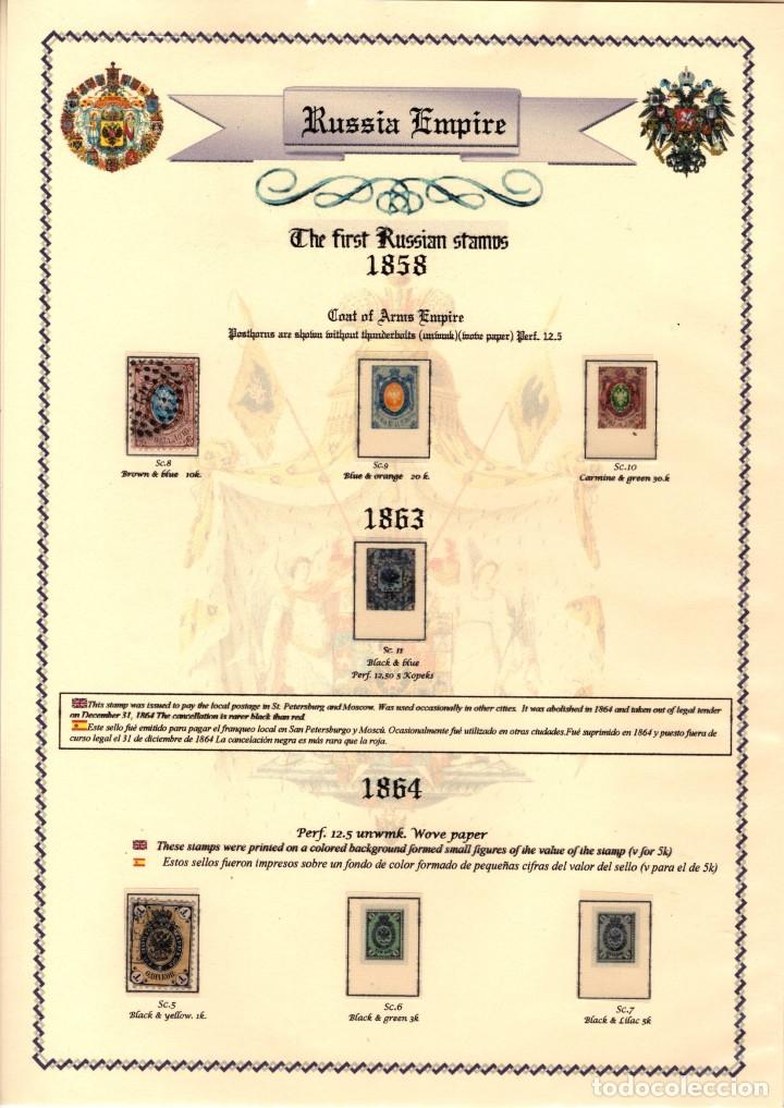 Sellos: RUSIA IMPERIAL. Coleccion sellos Zares Alejandro II, Alejandro III, y Nicolas II. (1857-1917) - Foto 4 - 182585150