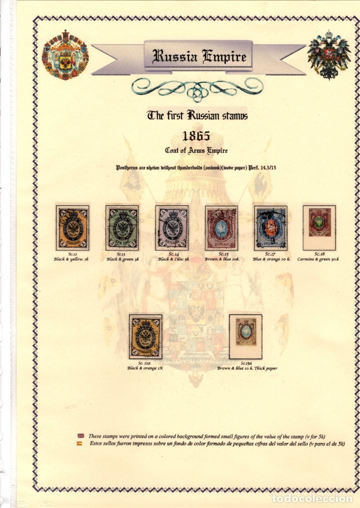 Sellos: RUSIA IMPERIAL. Coleccion sellos Zares Alejandro II, Alejandro III, y Nicolas II. (1857-1917) - Foto 5 - 182585150