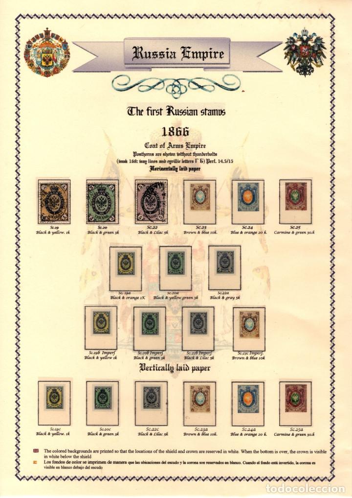 Sellos: RUSIA IMPERIAL. Coleccion sellos Zares Alejandro II, Alejandro III, y Nicolas II. (1857-1917) - Foto 6 - 182585150
