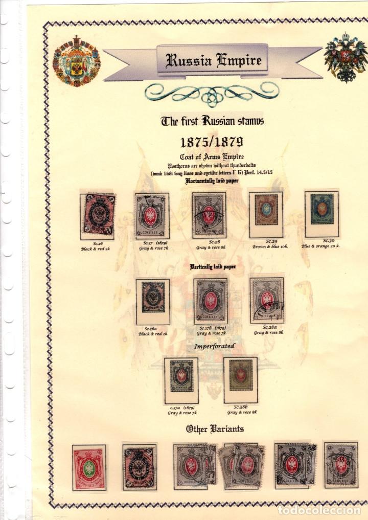 Sellos: RUSIA IMPERIAL. Coleccion sellos Zares Alejandro II, Alejandro III, y Nicolas II. (1857-1917) - Foto 7 - 182585150