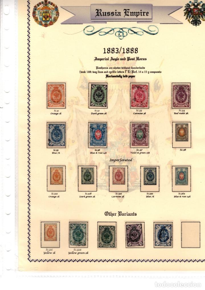 Sellos: RUSIA IMPERIAL. Coleccion sellos Zares Alejandro II, Alejandro III, y Nicolas II. (1857-1917) - Foto 9 - 182585150