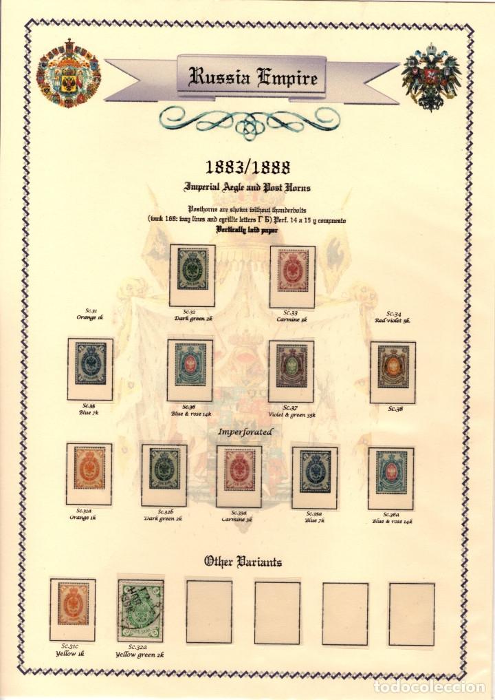 Sellos: RUSIA IMPERIAL. Coleccion sellos Zares Alejandro II, Alejandro III, y Nicolas II. (1857-1917) - Foto 10 - 182585150