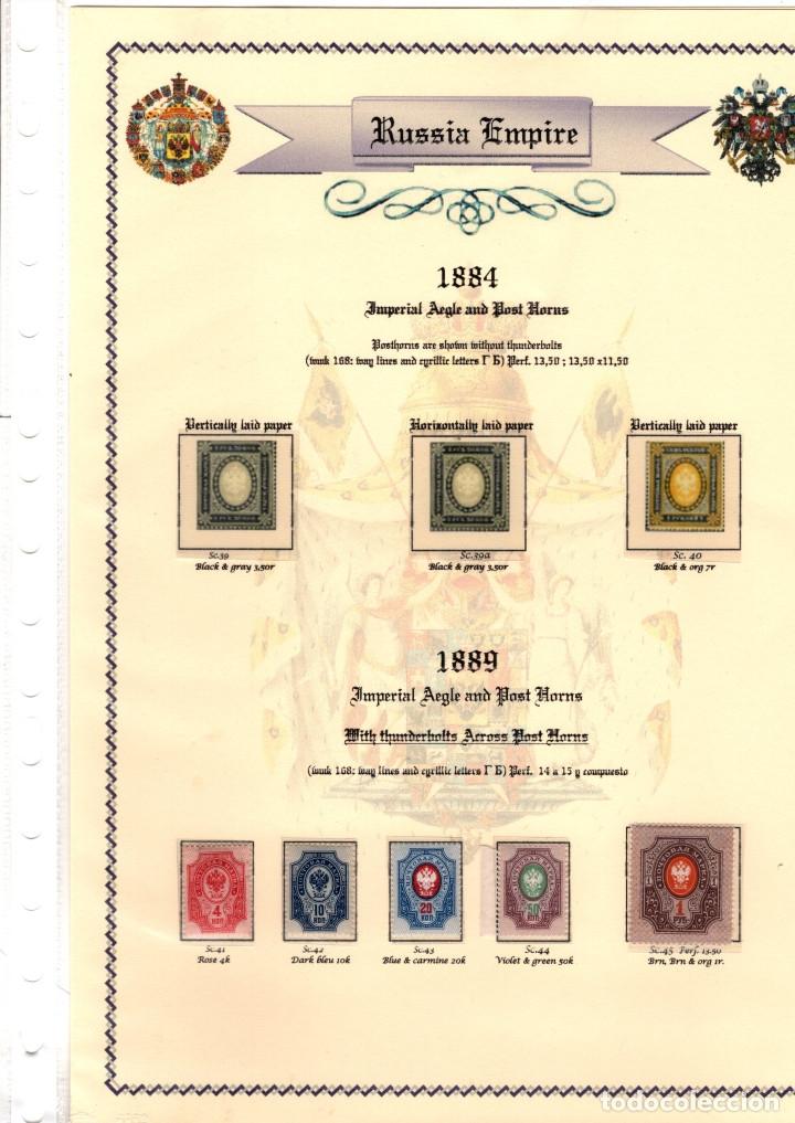 Sellos: RUSIA IMPERIAL. Coleccion sellos Zares Alejandro II, Alejandro III, y Nicolas II. (1857-1917) - Foto 11 - 182585150