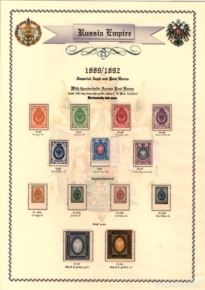 Sellos: RUSIA IMPERIAL. Coleccion sellos Zares Alejandro II, Alejandro III, y Nicolas II. (1857-1917) - Foto 12 - 182585150