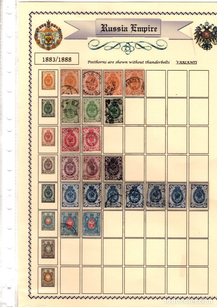Sellos: RUSIA IMPERIAL. Coleccion sellos Zares Alejandro II, Alejandro III, y Nicolas II. (1857-1917) - Foto 13 - 182585150