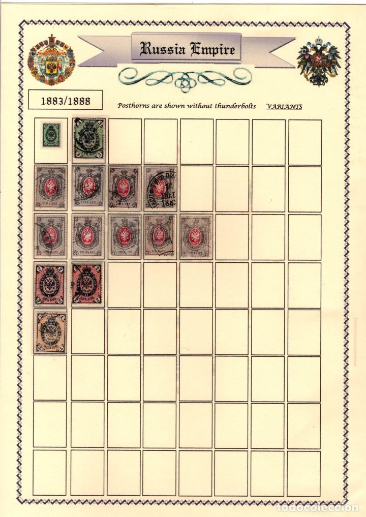Sellos: RUSIA IMPERIAL. Coleccion sellos Zares Alejandro II, Alejandro III, y Nicolas II. (1857-1917) - Foto 14 - 182585150